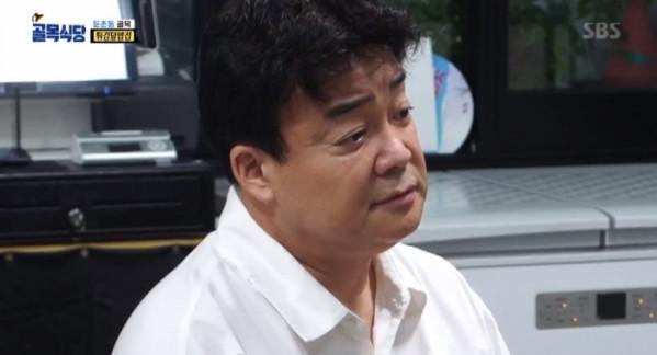 ▲'백종원의 골목식당' 튀김덮밥집(사진제공=SBS)