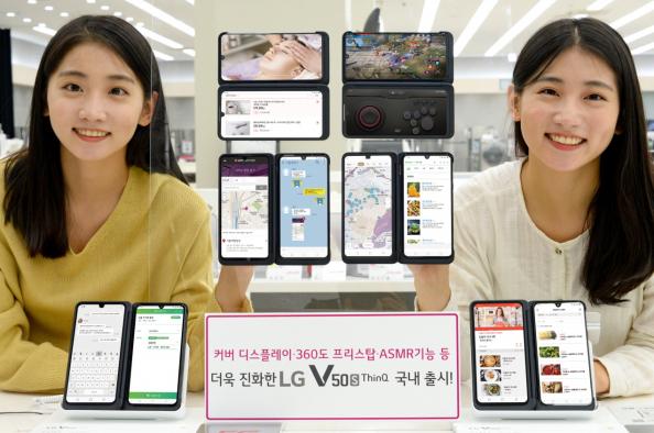 ▲LG전자가 11일 이통통신 3사와 자급제 채널을 통해 LG V50S 씽큐를 국내 출시한다. 일란성 쌍둥이인 LG전자 모델들이 서울 영등포구에 소재 LG베스트샵 서울양평점에 위치한 모바일 코너에서 LG V50S 씽큐를 소개하고 있다. (사진제공=LG전자)