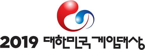 ▲2019 대한민국 게임대상 로고. (사진제공=한국게임산업협회)
