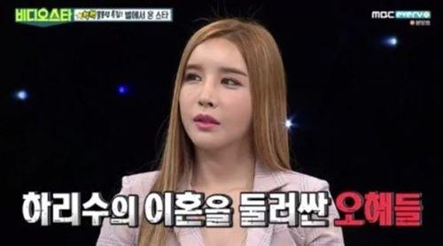 (출처=MBC에브리원 '비디오스타' 방송캡처 )