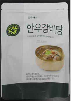 ▲씨티푸드가 제조하고 초록마을이 판매한 '한우갈비탕'(사진제공=식품의약품안전처)