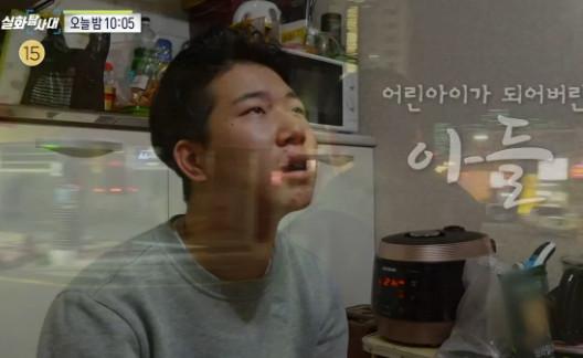 (출처=MBC '실화탐사대' )