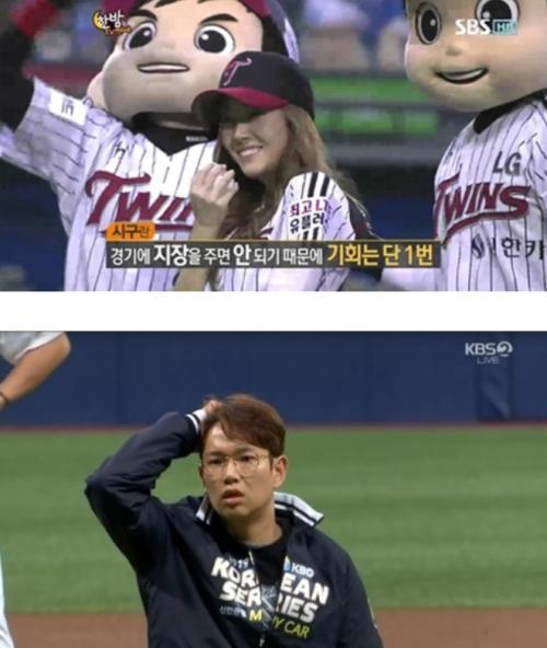(출처=SBS·KBS 2TV 방송화면 캡처)