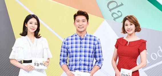 ▲MBC '생방송 오늘 저녁'(사진제공=MBC)