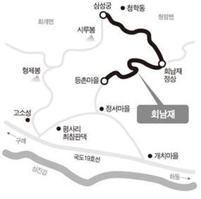 ▲회남재 숲길 약도 (하동군)