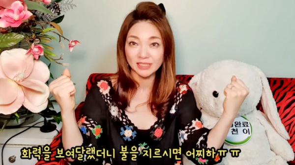 (출처=유튜브 채널 '성우 이용신TV' 캡처)
