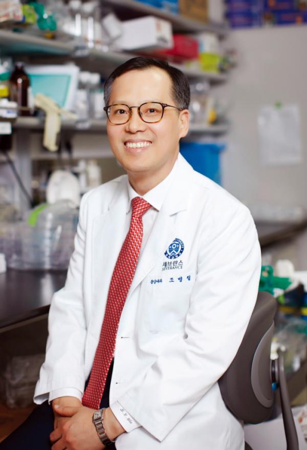 ▲조병철 교수(연세암병원)