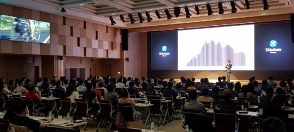 ▲신한은행 '부부 은퇴 교실'에 참석한 부부들이 5일 서울 중구 신한은행 본점에서 강연을 듣고 있다.(사진제공=신한은행)
