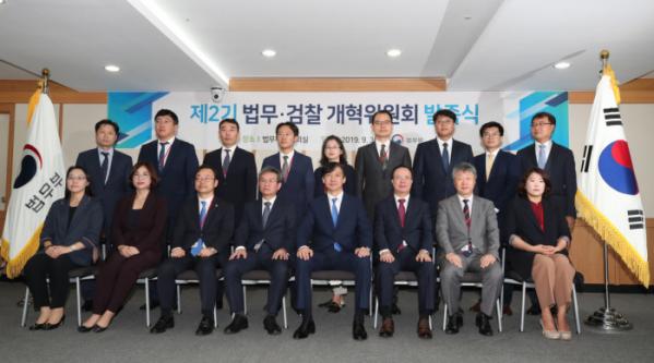 ▲제2기 법무·검찰 개혁위원회(연합뉴스)