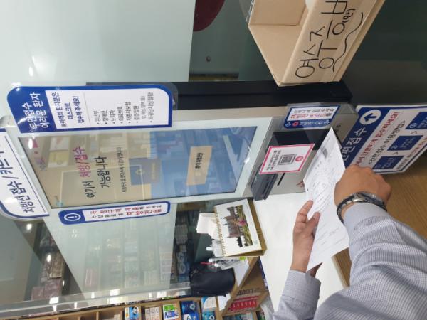 ▲온라인팜과 함께 내놓은 약국 전용 키오스크 서비스 '온키오스크'(SK브로드밴드)