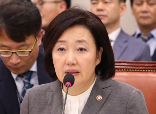 ▲지난달 국정감사에서 답변하고 있는 박영선 중소벤처기업부 장관 (연합뉴스)