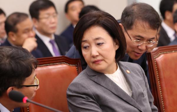 ▲박영선 중소벤처기업부 장관 (연합뉴스)