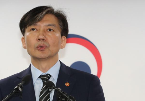▲조국 법무부 장관.(연합뉴스)