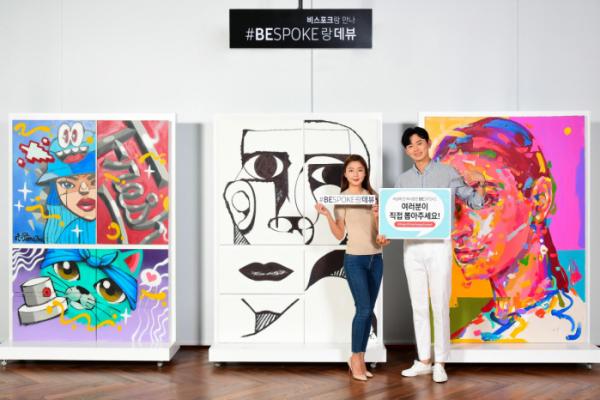 ▲삼성전자가 9일부터 23일까지 비스포크(BESPOKE) 냉장고 디자인 공모전 '#BESPOKE랑데뷰' 온라인 공개 투표를 실시한다. 삼성전자 모델이 삼성 디지털프라자 강남본점에서 이번 디자인 공모전을 소개하고 있다.(사진제공=삼성전자)
