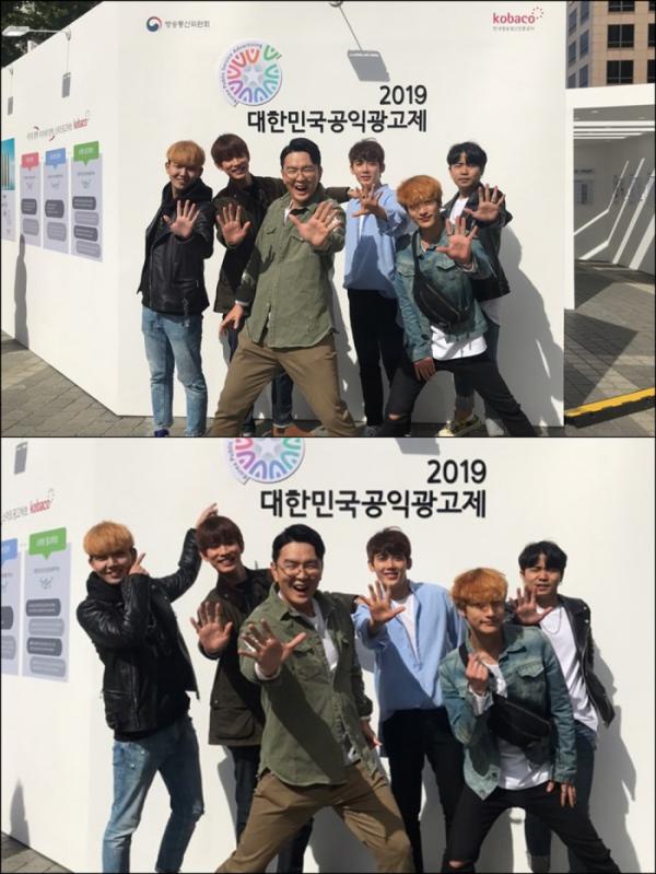 ▲윤형빈과 코쿤이 '2019 대한민국 공익광고제' 공익홍보단 활동을 했다.(사진=윤소그룹)