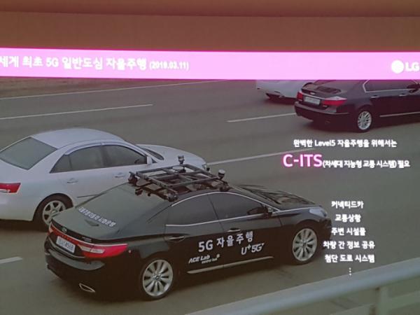 ▲LG유플러스는 10일 서울 마곡 LG사이언스파크에서 기자간담회를 열고, 5G-V2X(차량·사물간 통신) 기반의 일반도로 자율주행 기술을 공개 시연했다. (조성준 기자 tiatio@)