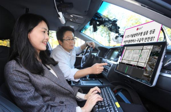 ▲LG유플러스 및 LG전자 관계자들이 서울 마곡 LG사이언스파크에서5G-V2X 자율협력주행을 시연하고 있다. (사진제공=LG유플러스)