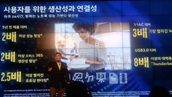 ▲인텔 관계자가 10일 JW 메리어트 동대문 스퀘어 서울에서 10세대 인텔 코어 프로세서에 대해 설명하고 있다. (한영대 기자 yeongdai@)