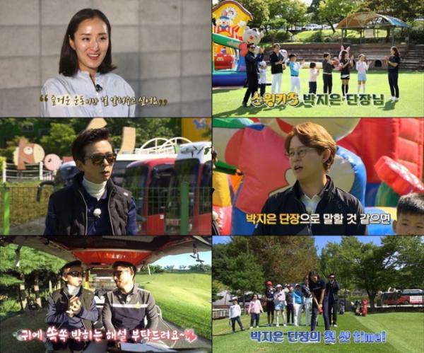 ▲'스윙키즈' 박지은(사진=tvN )