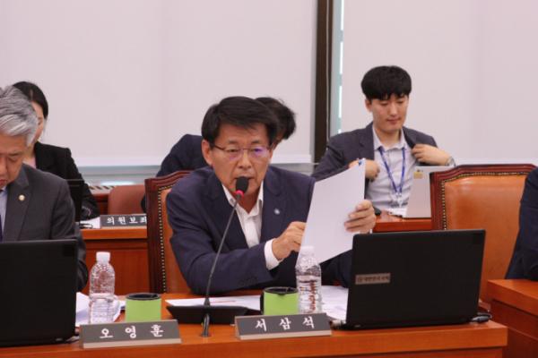 ▲서삼석 더불어민주당 의원(의원실 제공)