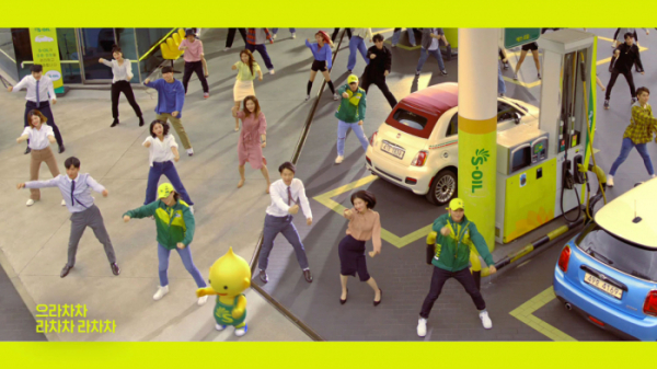 ▲에쓰오일의 신규 광고 캠페인 이미지. (사진제공=제일기획)