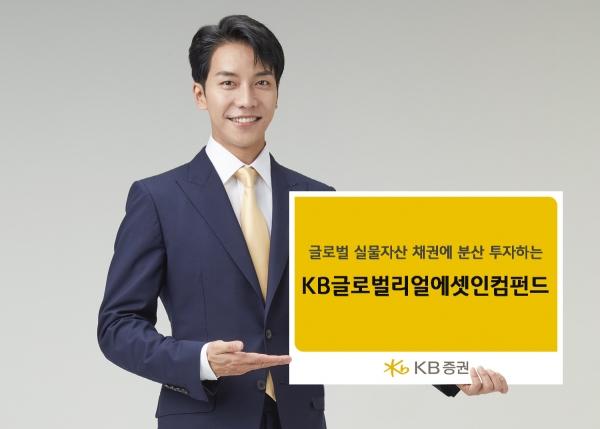 ▲자료제공=KB증권