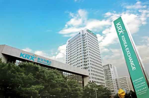 ▲한국거래소 서울 사옥. (사진=한국거래소)