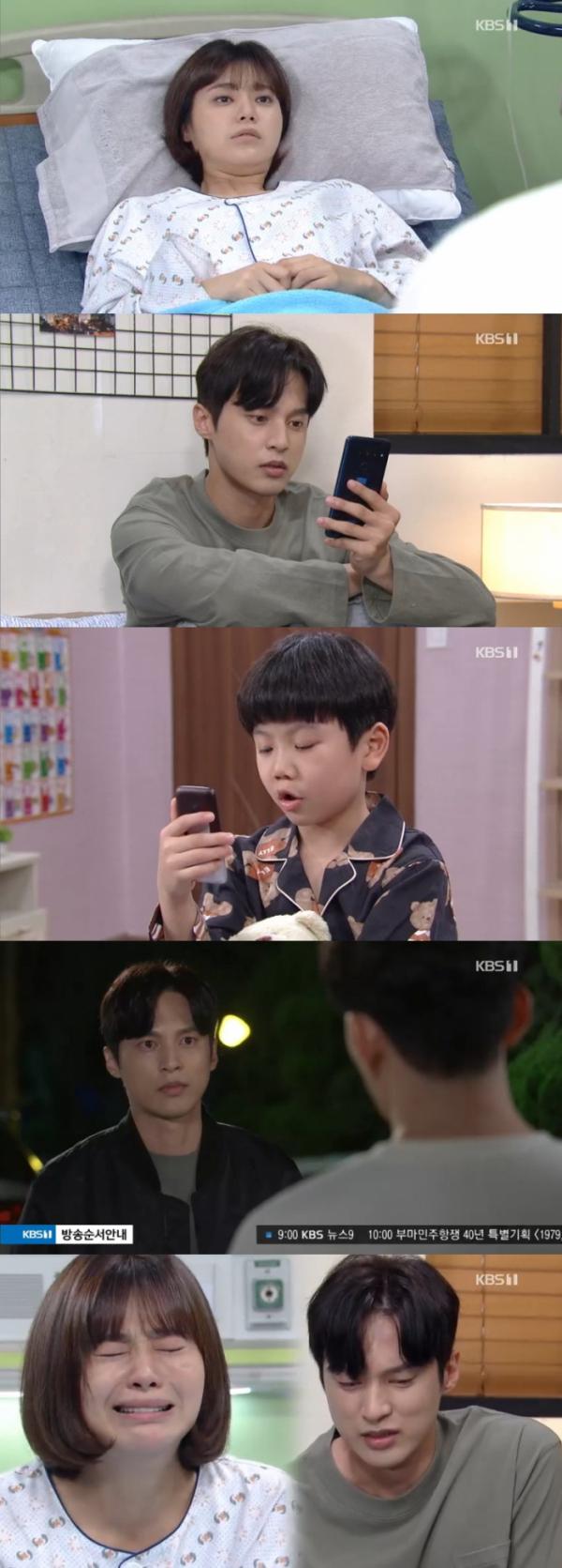 (사진=KBS1 '여름아 부탁해' 방송화면 캡처)