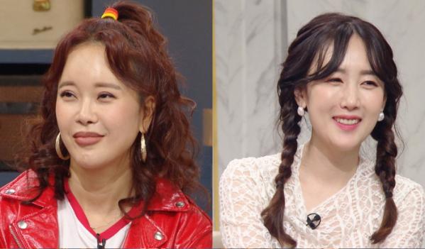 ▲'해피투게더4' 백지영, 별(사진제공=KBS2)