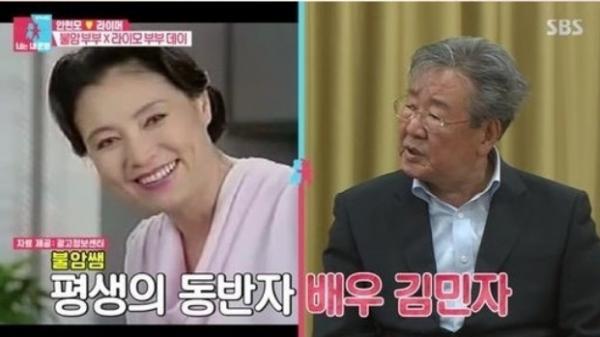 (출처=SBS 캡처 )
