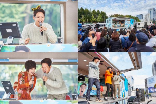 ▲'굿모닝FM 장성규입니다' 첫 야외 공개방송(사진제공=MBC)
