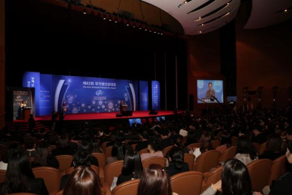 ▲ '제43회 국가생산성대회'가 16일 서울 삼성동 코엑스 오디토리움에서 개최됐다. (사진제공=한국생산성본부)
