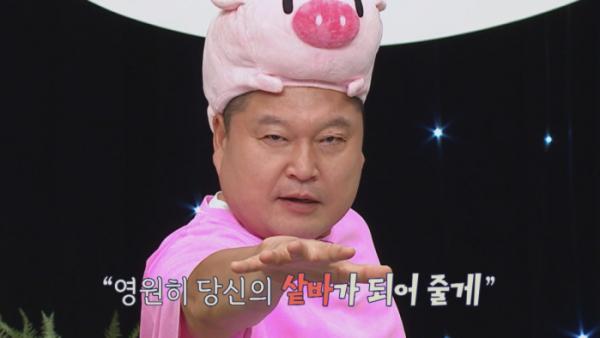 ▲'아이콘택트' MC 강호동(사진제공=채널A)