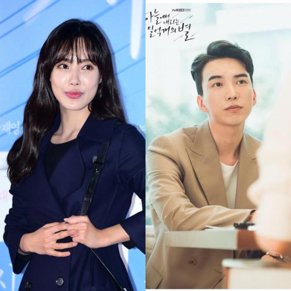 ▲김윤서, 도상우(비즈엔터DB, tvN)