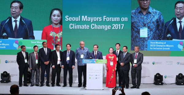 ▲2017 기후변화대응 세계도시 시장포럼 (사진 = 서울시)