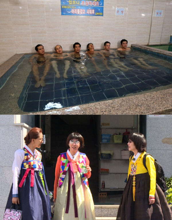 ▲'불타는 청춘' 포지션 임재욱 결혼식(사진제공=SBS)
