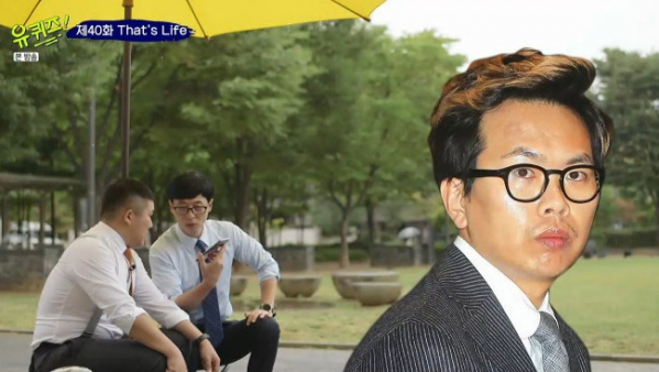 (출처=tvN '유 퀴즈 온 더 블록' 방송캡처)