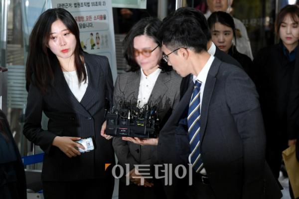 ▲정경심 동양대 교수