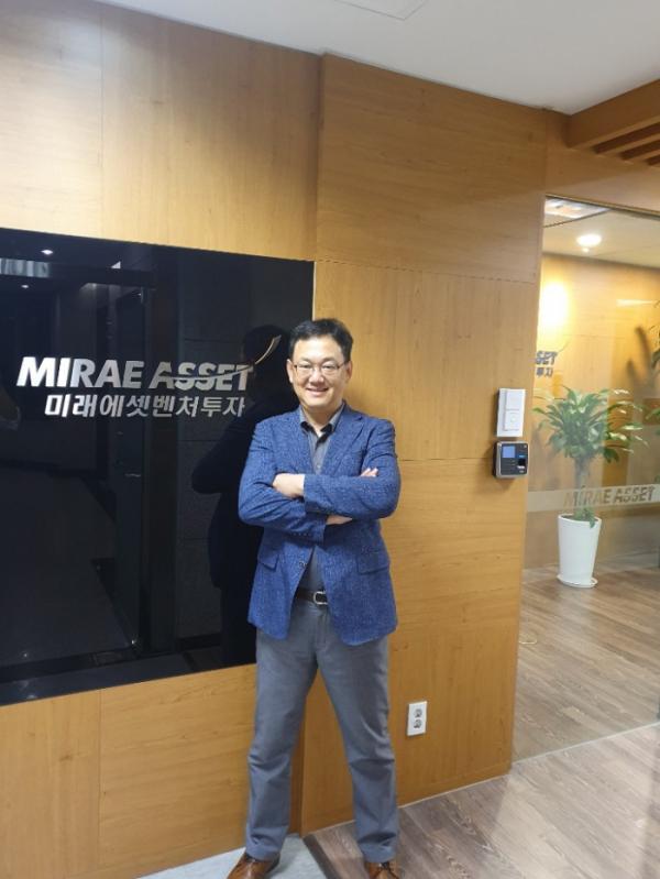 ▲미래에셋벤처투자 채정훈 벤처투자 본부장(상무)