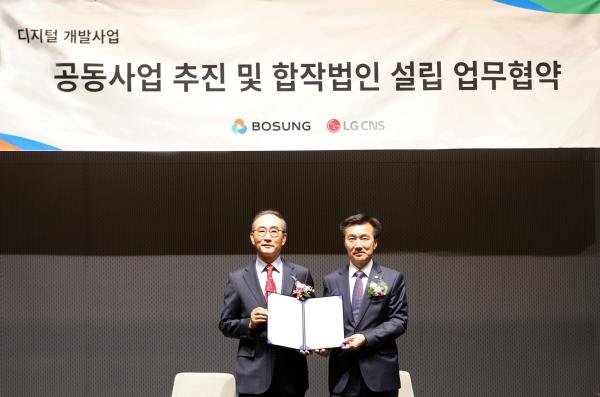 ▲김영섭(왼쪽) LG CNS 대표이사와 김한기 보성그룹 부회장이 30일 스마트시티 관련 협업을 위한 양해각서를 체결한 뒤 기념촬영을 하고 있다. (사진 제공=보성그룹)