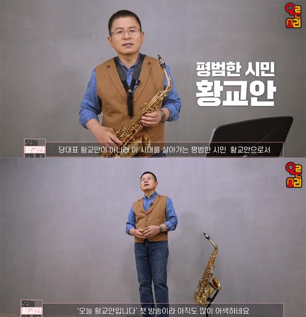 (출처=유튜브 '오른소리' 영상 캡처)