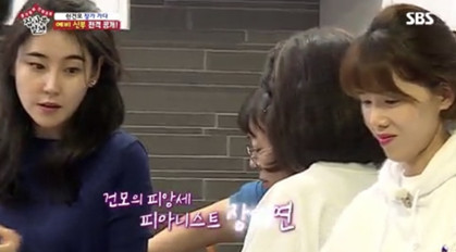 (출처=SBS '집사부일체')