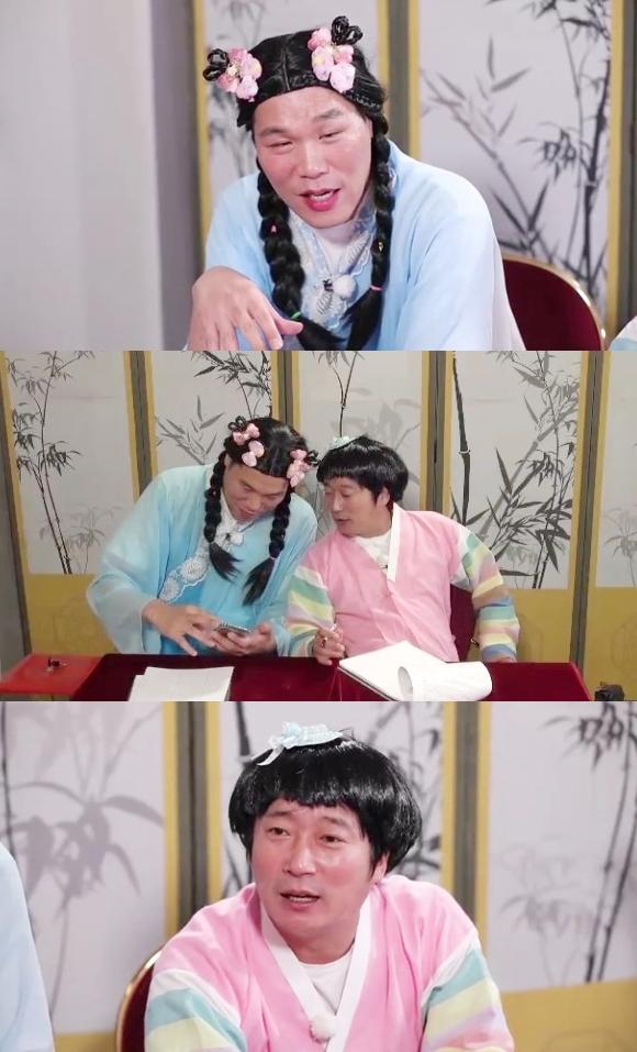 (사진제공=KBS Joy '무엇이든 물어보살')