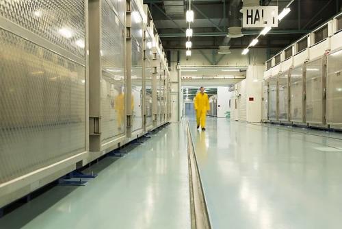 ▲이란의 포르도 우라늄 농축시설. AFP연합뉴스
