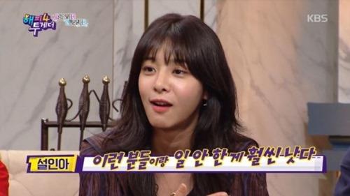 ▲출처=KBS2 '해투4'캡처