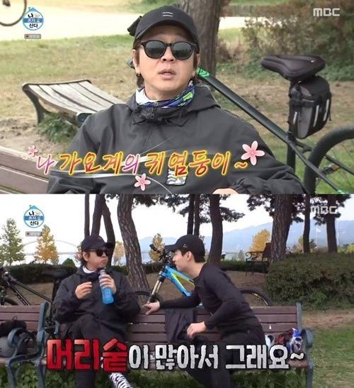 (출처=MBC '나혼자산다' 방송캡처 )
