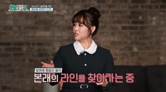 '오늘부터 1일' 정미애 '뱃살 뿌셔 투게더' 장동민 '거북목 교정 마사지'