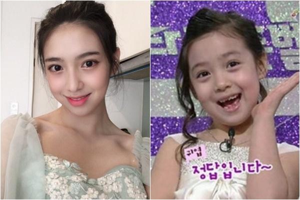 (출처=김수정SNS, KBS2 '스타골든벨' 방송캡처)