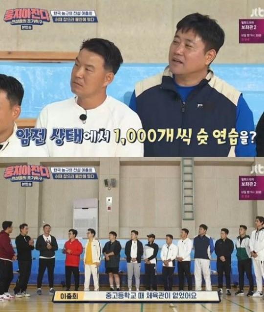 ((출처=JTBC 방송화면 캡처))