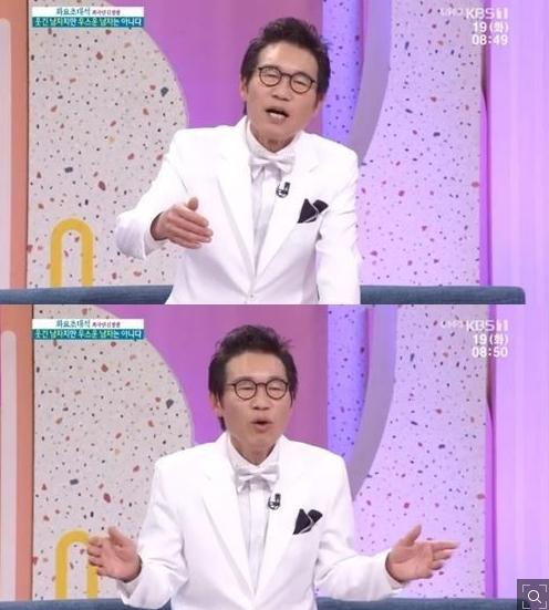 (출처=KBS 1TV '아침마당' 캡처)